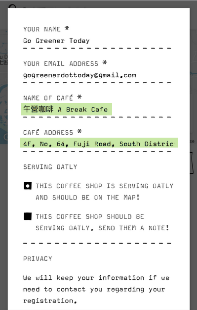 Oatly_午營咖啡