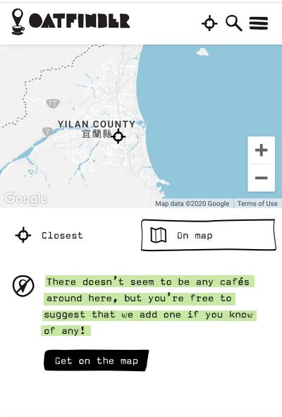 宜蘭沒有咖啡廳用Oatly嗎?!!