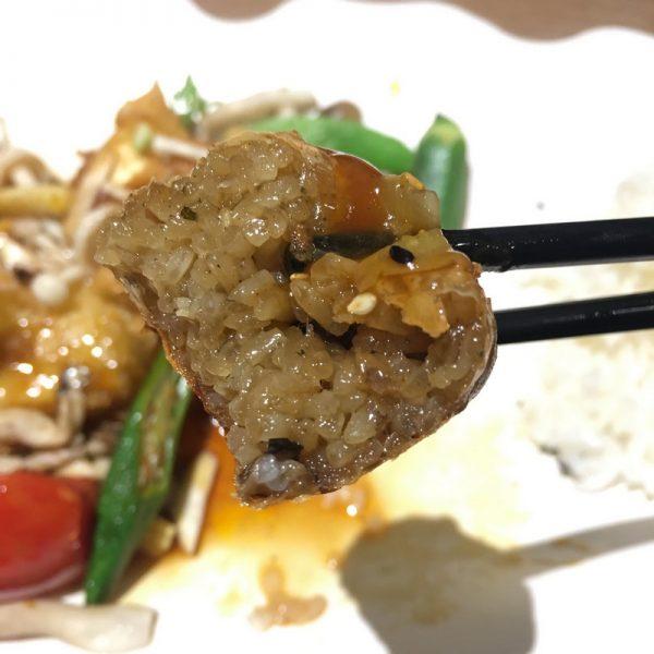 Green Land rice sausage