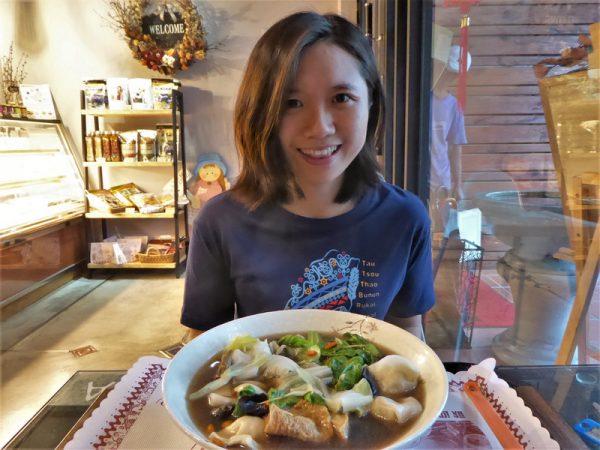喜歡青田蔬食湯餃