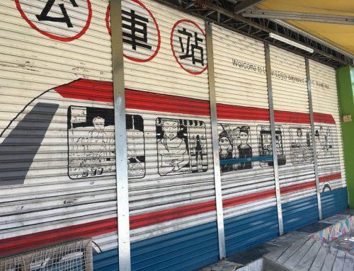 如何從台東搭大眾運輸到小琉球