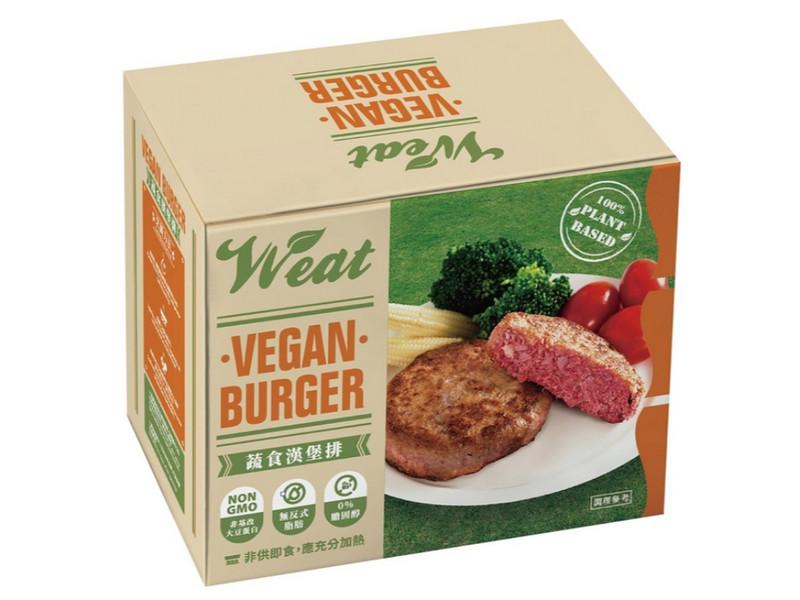 Costco好市多_無棕櫚油_Vveat 冷凍蔬食漢堡排