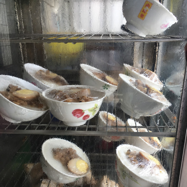 台東都蘭素食早點_碗粿