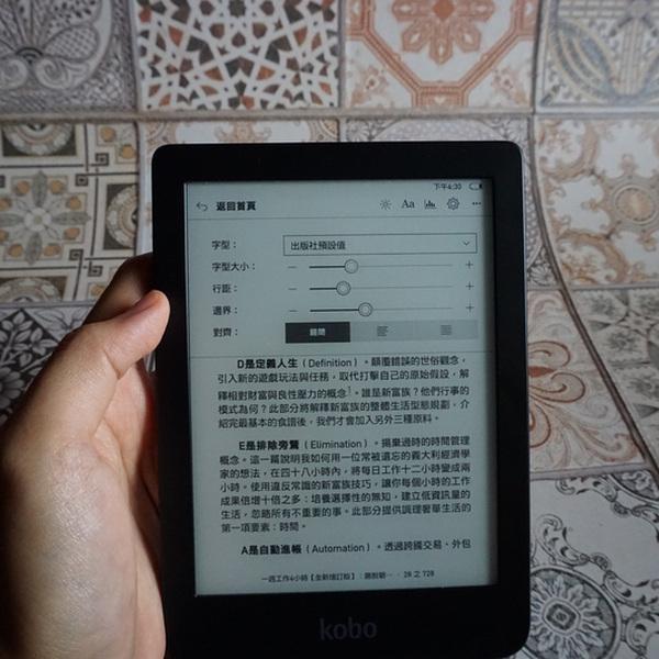 樂天Kobo電子書閱讀器