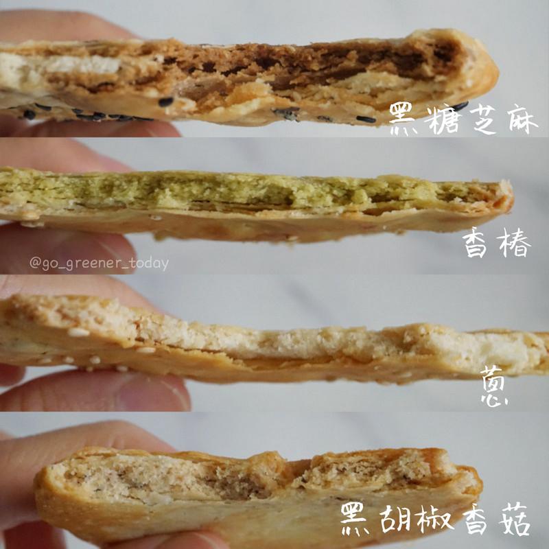 宜蘭必買伴手禮_三合蔬食燒餅