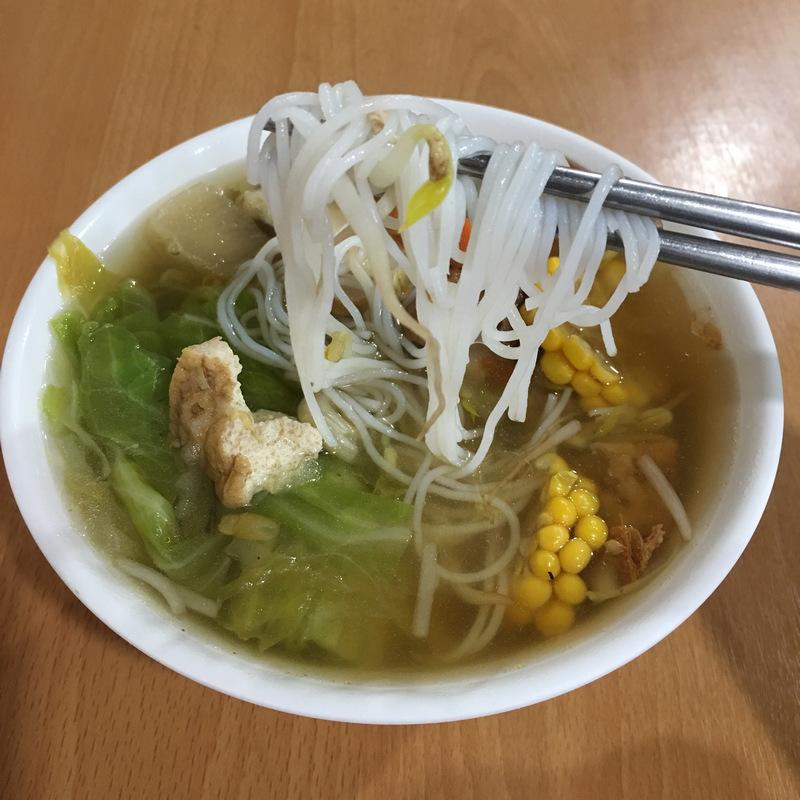 宜蘭蔬食_越南素食成玉_越南麵線