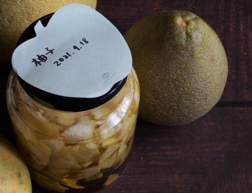中秋節快樂!柚子吃完可以做什麼?用10分鐘做柚子皮防蚊液吧!