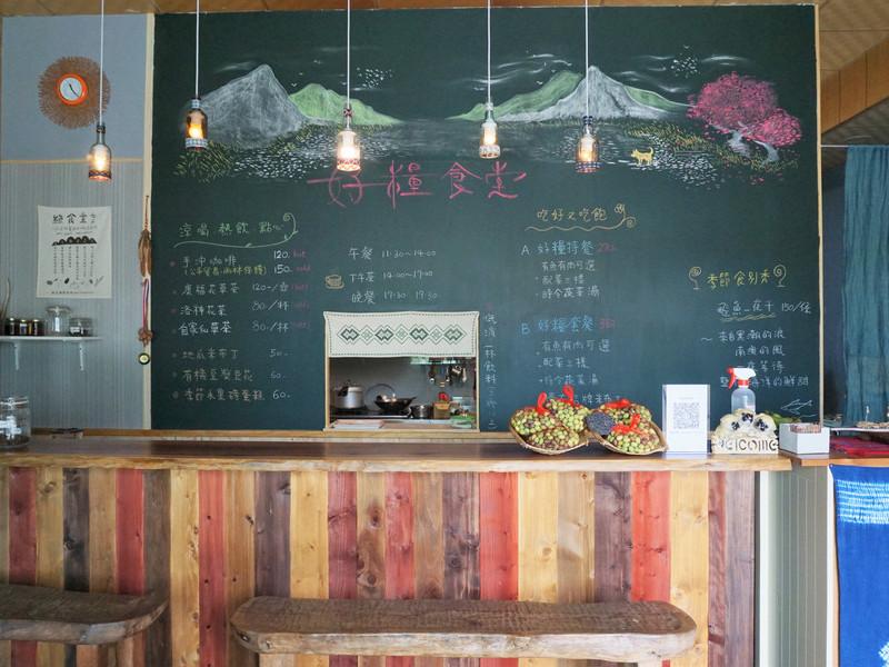 宜蘭南澳_綠色餐廳_好糧食堂
